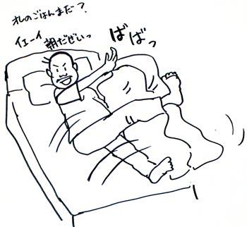 20120411_03.jpg