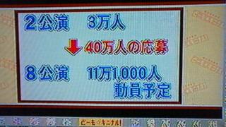 20081014104507.jpg