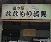 20081026012013.jpg