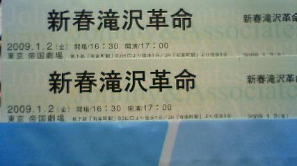 20081213104209.jpg