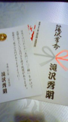 20090102115505.jpg