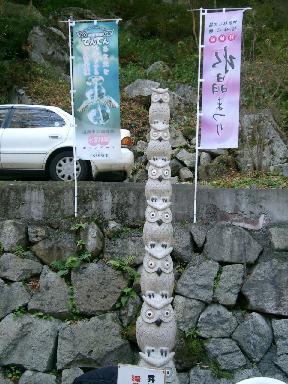 081106昇仙峡④.JPG