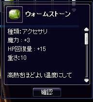 20080601-6.jpg