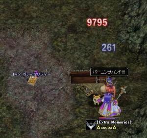 20080616-3.jpg