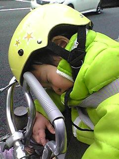 自転車で寝る