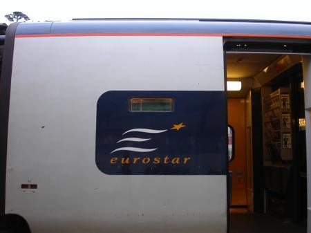 2008旅行567