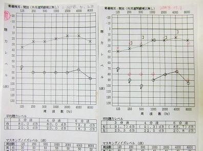 s-DSCF7655.jpg