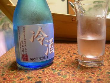 日本酒はめったに飲みません