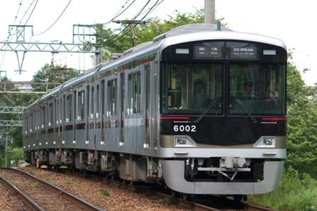 koubetetsudou-6000-4.jpg