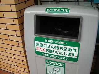 ゴミはゴミ箱に捨てましょう。
