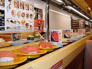 まぐろは、お寿司の定番 !!