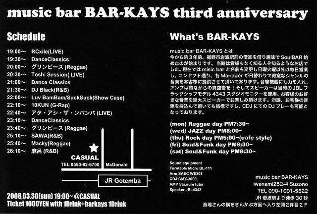 barkays2