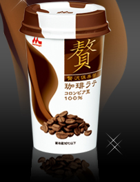 zeitaku_img_c.jpg
