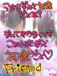 10044809663_s.jpg
