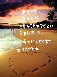 8EB897F689E6919C87A.jpg