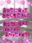 97F688A489E6919C87D-thumbnail2.jpg