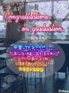 daisuki_p.jpg