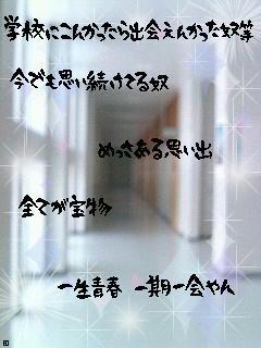 itigoitie_p.jpg