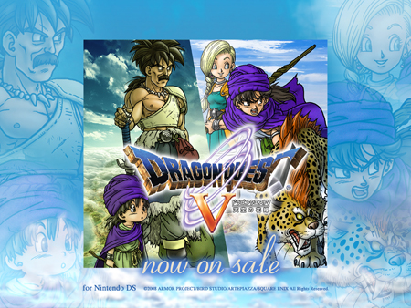 dragonquest_v_02_1024.jpg