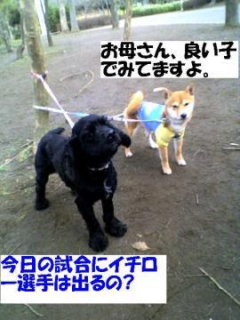 itiroderu.jpg