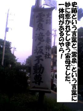 nanigaarunoyara.jpg