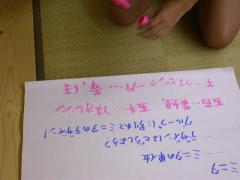 ミニタ色きめ表.JPG