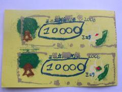 10000ミニタ.JPG