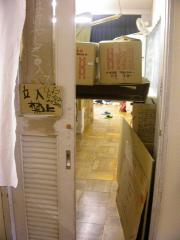 ★お化け屋敷入り口