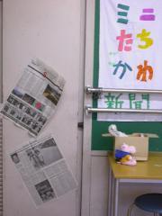 新聞社・布看板たて.JPG