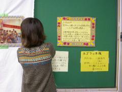 ムサ美・エゴワッカ装飾2.JPG