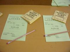 ◆住民登録用紙と住民票.JPG