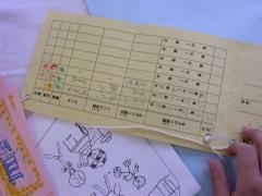 ◆銀行・住民票・ミニタハンコ押し.JPG