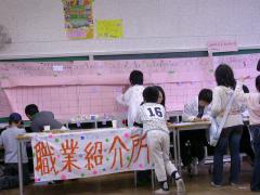 ◆職紹・全景・るみ、ムロ、学.JPG