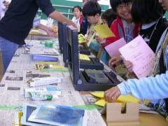 ◆市役所・ミニタ印刷.JPG