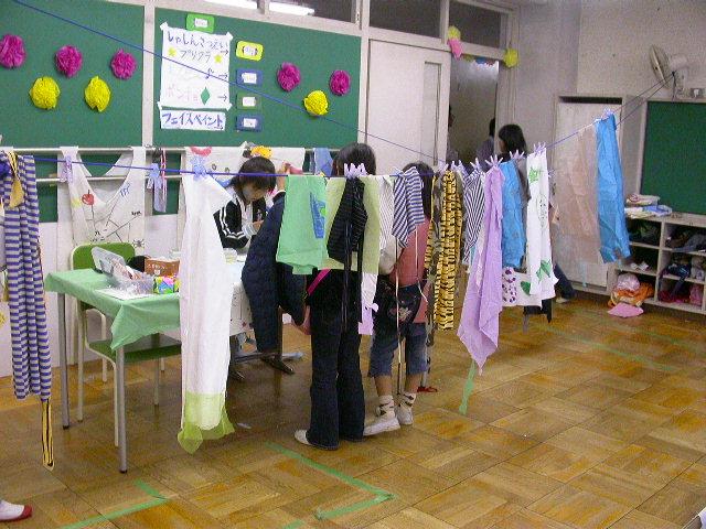 ◆洋服や・売りエプロン.JPG