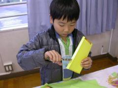 ◆銀行・財布づくり.JPG