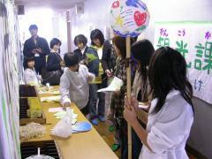 ◆観光ツアー・市役所・住民登録説明・まさしげ.JPG