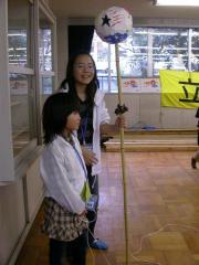 ◆ツアー終わりの挨拶・るみ&アヤカ.JPG