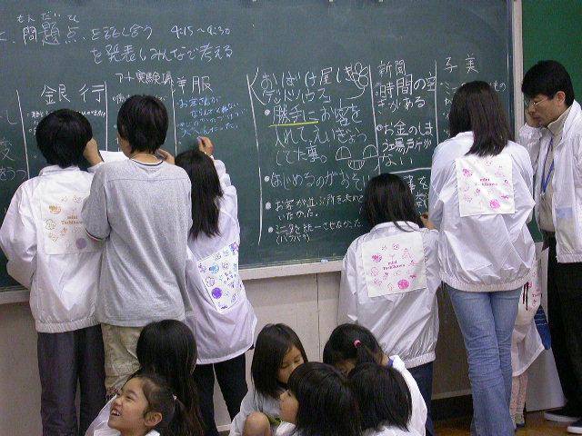 ◆◆反省会議・各チーム黒板書き4.JPG