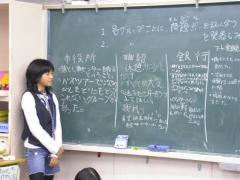◆◆反省会議・各チーム発表・職紹チサキ.JPG