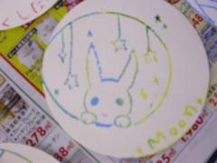◆アート・シルク・バッチ・青いウサギ.JPG