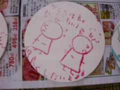 ◆アート・シルク・バッチピンクの人二人.JPG