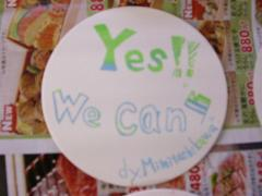 ◆アート・シルク・バッチ・緑のYes!We can!.JPG