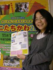 るみポスター