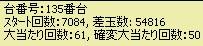 サクラ2009.10.1