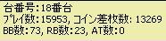 2008y11m19d_234035906.jpg