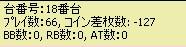 2008y11m19d_234039328.jpg