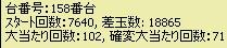 2008y11m23d_014741750.jpg
