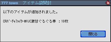 2008y11m28d_230929203.jpg