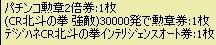 2008y11m29d_234639811.jpg
